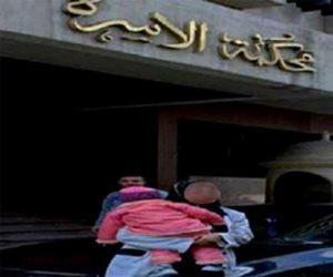 لا أحد يمنعنك عن أبناءك.. القضاء المصري يقر بأحقية الأب باستضافة الصغار مرتين شهرياً