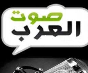 """""""جميل الحب"""" على صوت العرب.. اليوم"""
