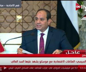 السيسي: زيارة بوتين تؤكد عمق العلاقات المصرية الروسية