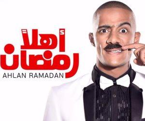 """عرض مسرحية """"أهلا رمضان"""" لمحمد رمضان في 28 ديسمبر"""