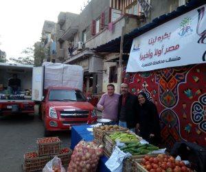 """""""بكرة لينا"""" تطلق قافلة جديدة لمحاربة الغلاء بمحافظة القاهرة (صور)"""