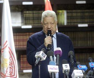 مرتضى منصور يرد على قرار إيقافه 4 سنوات: أنا مش قليل الأدب.. ولساني مش طويل