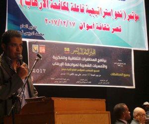 انطلاق مؤتمر نحو استراتيجة فعالة لمكافحة الإرهاب بأسوان (صور)