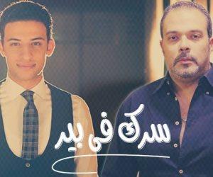 الجمعة.. إطلاق  أولى حلقات برنامج «سرك فى بير» على موقع «اليوم السابع»