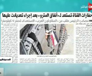 أبرز عناوين الصحف المصرية الاثنين 25 ديسمبر علىON Live.. تعرف عليها