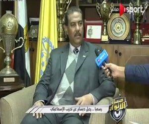 عضو مجلس الإسماعيلي: لن نتنازل عن الشرط الجزائي في عقد ديسابر