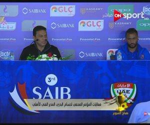 """طاقم عمل """"إسباني وبرتغالي"""" لتصوير مباراة السوبر بين الأهلي والمصري"""