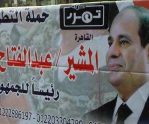 كلنا معاك من اجل مصر بحلوان وتمرد حلوان تجمع توكيلات لدعم الرئيس السيسي
