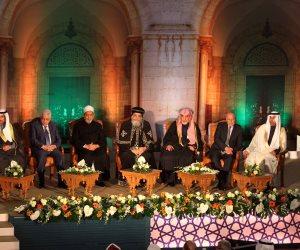 """214 مليون مشاهدة لمؤتمر الأزهر الشريف لنصرة القدس عبر """"تويتر"""""""