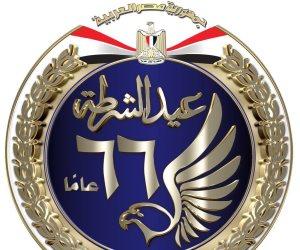 """""""أمنك رسالتنا"""".. شعار الداخلية في احتفالات عيد الشرطة 2018 (فيديو)"""