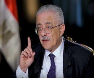 أول رد فعل رسمي لطارق شوقي على واقعة تحرش مُعلم بتلميذة المنيا.. (التفاصيل الكاملة)