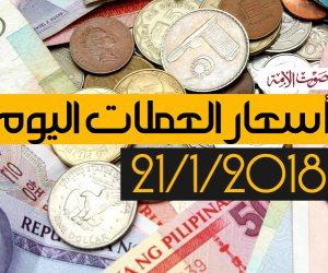 19مليار دولار حصيلة التنازلات عن العملات بالبنك الأهلى منذ تحرير سعر الصرف (فيديوجراف)