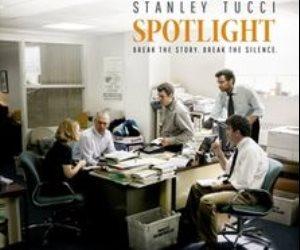 """كيف وصفت السينما العالمية """"الصحفيين""""؟"""