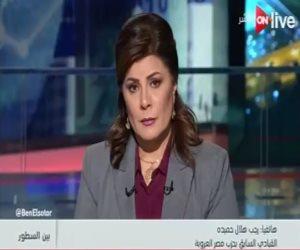 """رجب هلال حميدة: قرار استقالتى من حزب """"عنان"""" أخذته بـ""""ضمير مستريح"""""""