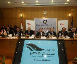 «دعم مصر» يطالب بإلغاء هيئة محو الأمية وإسناد الملف للقوات المسلحة
