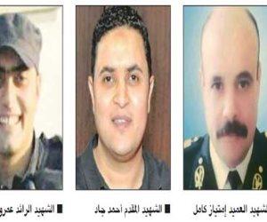 الرئيس يكرم أسماء 30 شهيدا من أبناء الشرطة في عيدهم الـ 66
