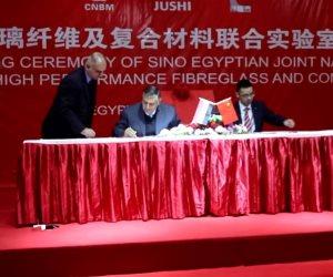 قريبا.. إنشاء مختبر مصرى صيني للألياف الزجاجية بالمركز القومي للبحوث