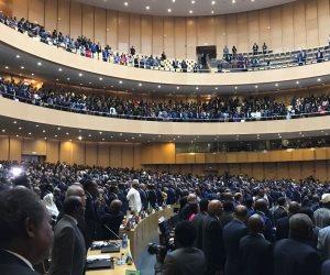 بث مباشر لوقائع فعاليات قمة الاتحاد الأفريقي بحضور السيسي