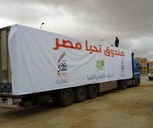 """رقم قياسى جديد في """"جينيس"""".. صندوق تحيا مصر يحتفل بلقب أكبر قافلة شاحنات مساعدات بالعالم"""