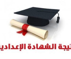 محافظ القاهرة: اعتماد نتيجة الإعدادية بنسبة نجاح 98.9%