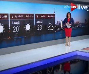 حالة الطقس اليوم 19 فبراير على القاهرة ومحافظات الجمهورية مع ON Live