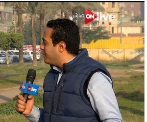تعرف على حالة الطقس اليوم 3 فبراير في القاهرة والمحافظات (فيديو)
