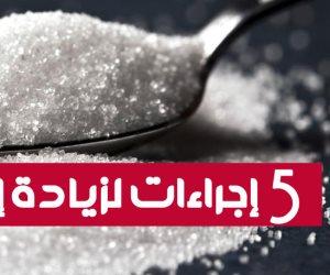 5 إجراءات حكومية للنهوض بصناعة السكر في مصر