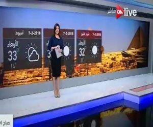 تعرف على حالة الطقس اليوم 7 فبراير على القاهرة والمحافظات مع ON Live