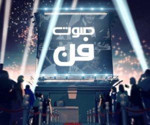 نشرة صوت فن: أبرز الأخبار الفنية في مصر اليوم الجمعة (فيديوجراف)