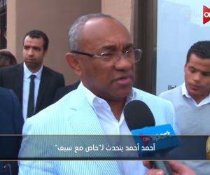 """رئيس """"كاف"""": مصر حققت كل شىء فى كرة القدم (فيديو)"""