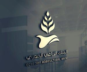 البنك الزراعى: أصدرنا شهادة أمان لـ73950 عاملًا خلال شهر