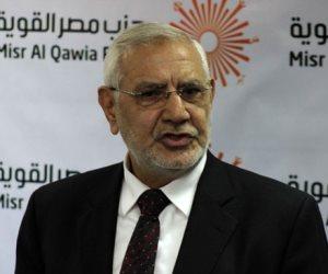 """لتنفيذ الحزب أجندة إخوانية.. دعوى قضائية ضد أبوالفتوح لحظر نشاط """"مصر القوية"""""""