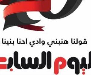 رسالة ماجستير: اليوم السابع ثاني أهم مواقع الصحف الإلكترونية لدى الشباب