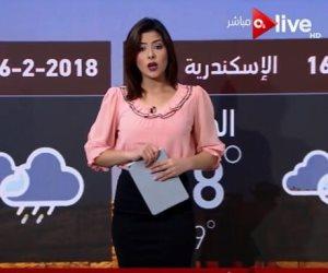 اعرف حالة طقس الجمعة على القاهرة ومحافظات الجمهورية