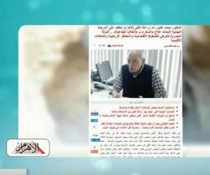 في دقيقة.. أبرز عناوين الصحف المصرية الخميس 22 فبراير (فيديو)