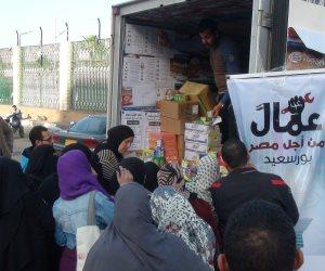 """""""عمال من أجل مصر"""" في بورسعيد تبدأ فاعلياتها الثالثة لمحاربة الغلاء ..غدا"""