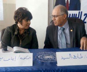المصريين الأحرار بالإسكندرية ينظم مؤتمرا حاشدا للمرأة لتأييد الرئيس