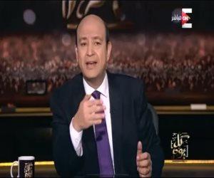 عمرو أديب: «لو الإرهابيين هيطلعوا سابع سما الجيش المصرى هيجيبهم»