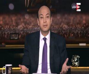 """عمرو أديب لوزيرة السياحة : """"لو عاوزة تعملى حاجة واحدة فى حياتك.. طوّرى منطقة الهرم وامشى"""""""