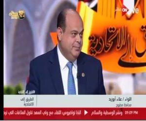 محافظ مطروح: رئيس الوزراء ناقش استعدادات معرض أهلا رمضان ومواجهة السيول