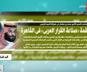 فى دقيقة..تعرف على أبرز عناوين الصحف المصرية الاثنين 5 مارس علىON Live
