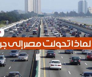 """بالأرقام.. قلة """"جراجات"""" القاهرة وراء ارتفاع الكثافة المرورية"""