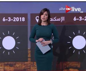 تعرف على حالة الطقس اليوم 6 مارس على القاهرة ومحافظات الجمهورية مع ON Live (فيديو)