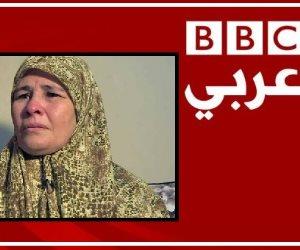 BBC في المصيدة.. الأمور المستعجلة تحدد 10 أبريل لنظر دعوى إغلاق مكتبها بالقاهرة