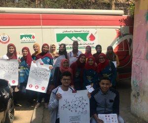 الاتحاد المصرى لطلاب الصيدلة:  التبرع  بـ 6000 كيس دم سنويا لبنك الدم