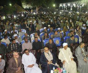 الأقصر تشهد حشودا من الحضور لدعم وتأييد السيسي لفترة رئاسية ثانية (صور)