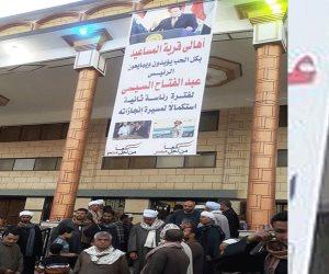 """"""" من أجل مصر"""" تنظم مؤتمرات حاشدة بجرجا بسوهاج لدعم ترشح السيسي في انتخابات الرئاسة"""