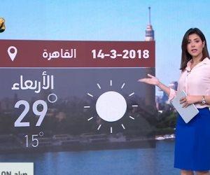 طقس الغد مائل للحرارة على القاهرة والوجه البحرى والعظمى بالعاصمة 33 درجة