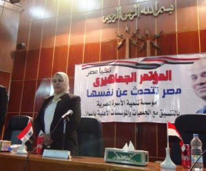 الجمعيات الأهلية تنظم مؤتمرا حاشدا بأسوان لتأييد الرئيس في انتخابات الرئاسة (صور)