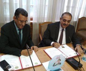 برتوكول تعاون بين التضامن المصري والعربي والمعهد الثقافي الإفريقي